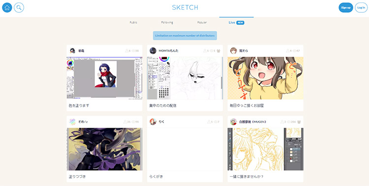 Pixiv livestream sketches feature