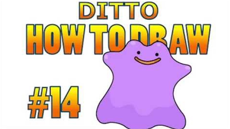 A Close Tie For The Easiest Creature To Draw Is Amorphous Blob Ditto