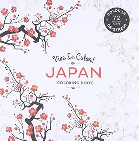 Vive Le Color Japan Book
