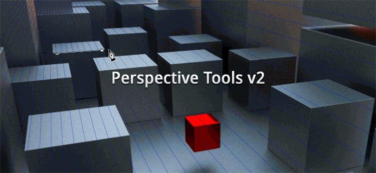 Perspective Tools v2