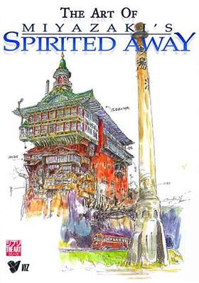 art of spirited away