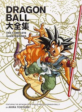 dragonball artbook