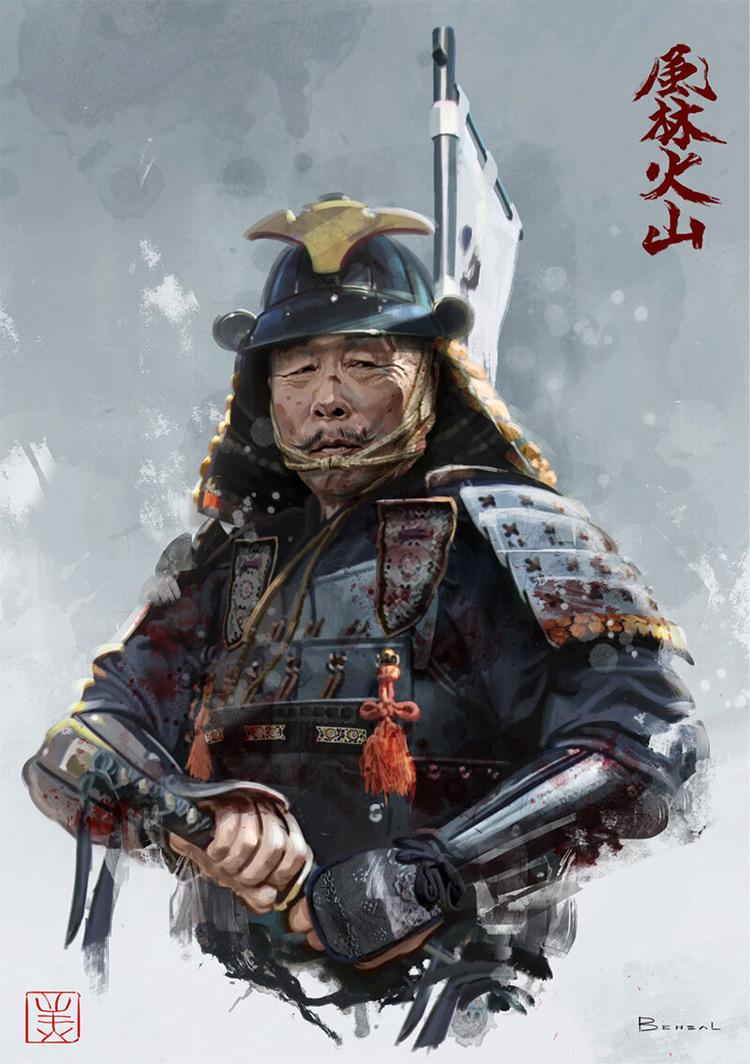 Samurai character portrait